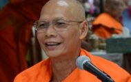 Phra Rajadhammavidesh's Message: September 2017