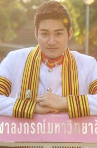 Woottarit Onsanit<br />Thai Classical Music (2016)
