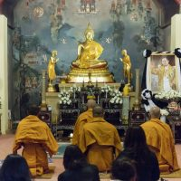 One-Year Memorial Ceremony in Remembrance of H.M. King Bhumibol Adulyadej – 10/13/2017