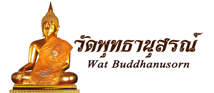 Wat Buddhanusorn